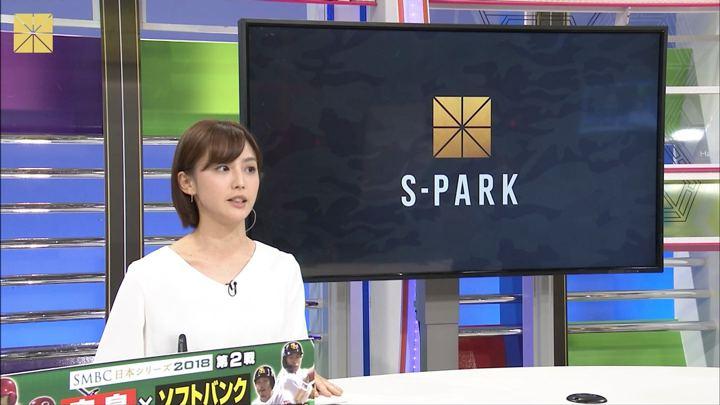 2018年10月27日宮司愛海の画像11枚目