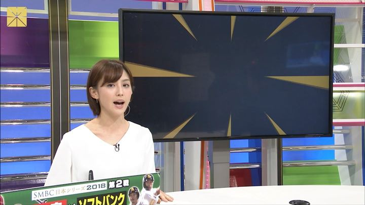 2018年10月27日宮司愛海の画像12枚目