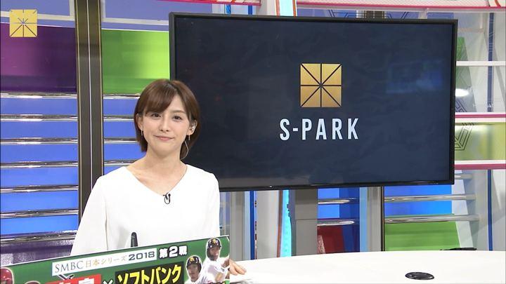 2018年10月27日宮司愛海の画像13枚目