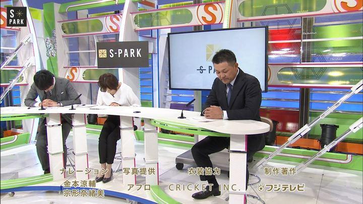 2018年10月27日宮司愛海の画像21枚目