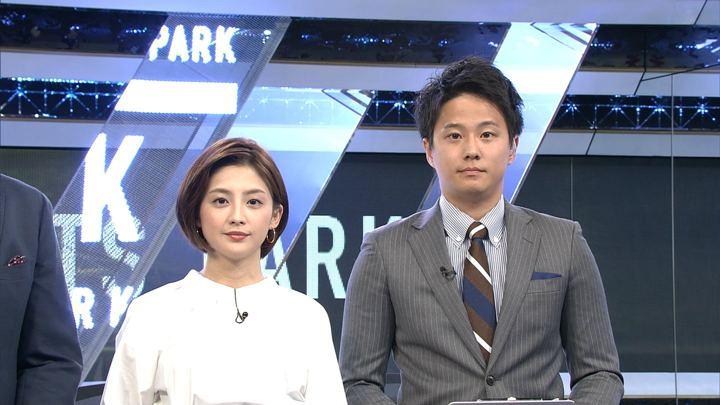 2018年10月28日宮司愛海の画像02枚目