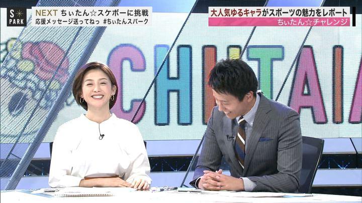 2018年10月28日宮司愛海の画像11枚目