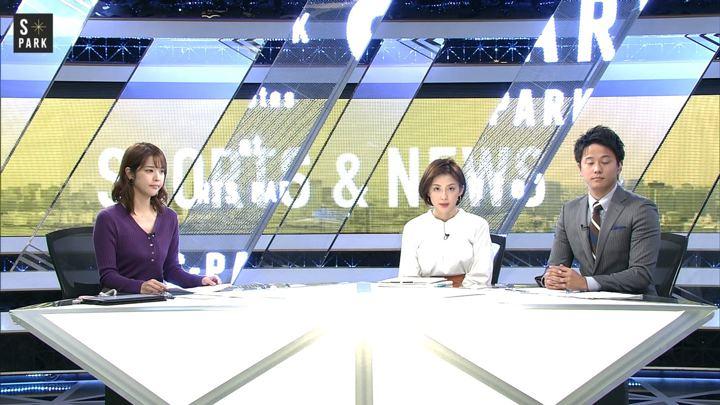 2018年10月28日宮司愛海の画像15枚目