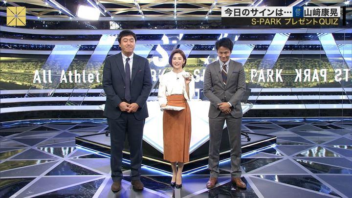 2018年10月28日宮司愛海の画像19枚目