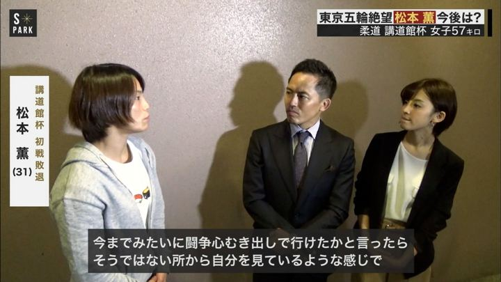 2018年11月04日宮司愛海の画像13枚目