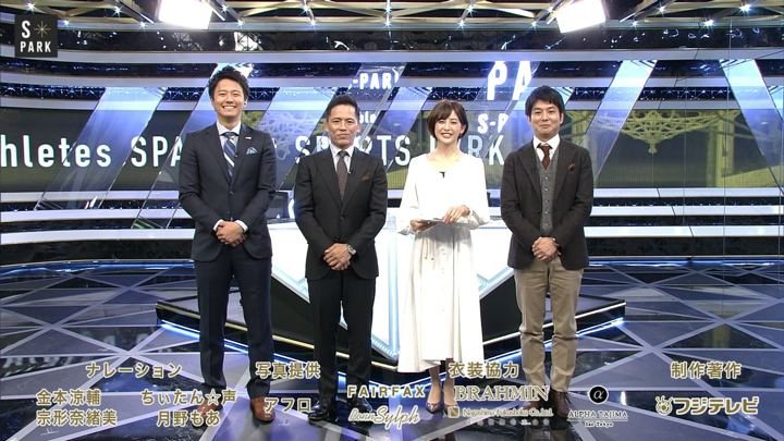 2018年11月04日宮司愛海の画像33枚目