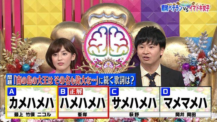 2018年11月06日宮司愛海の画像07枚目