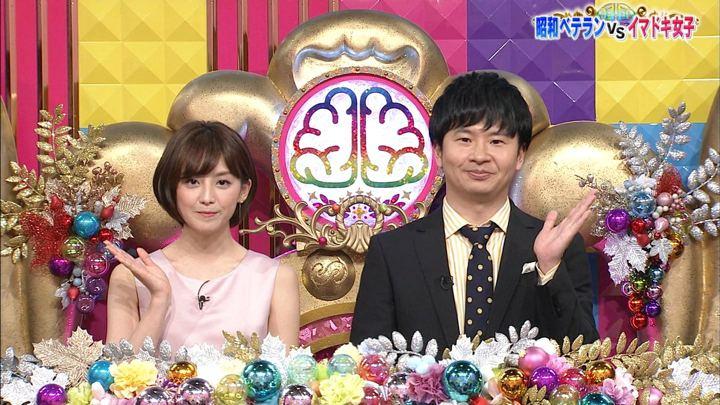 2018年11月06日宮司愛海の画像09枚目