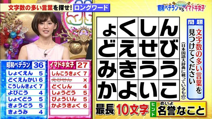 2018年11月06日宮司愛海の画像13枚目