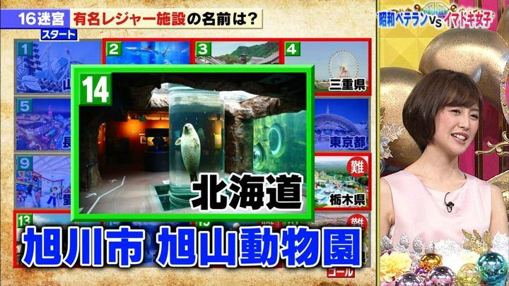 2018年11月06日宮司愛海の画像16枚目