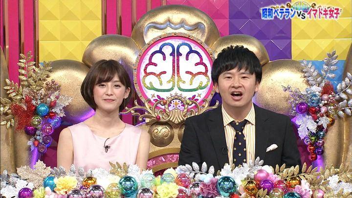 2018年11月06日宮司愛海の画像24枚目