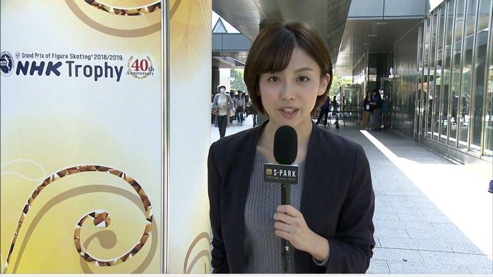 2018年11月10日宮司愛海の画像01枚目