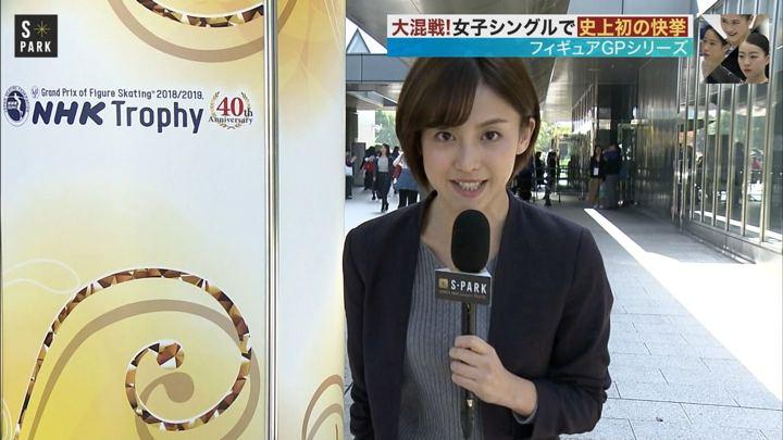 2018年11月10日宮司愛海の画像03枚目