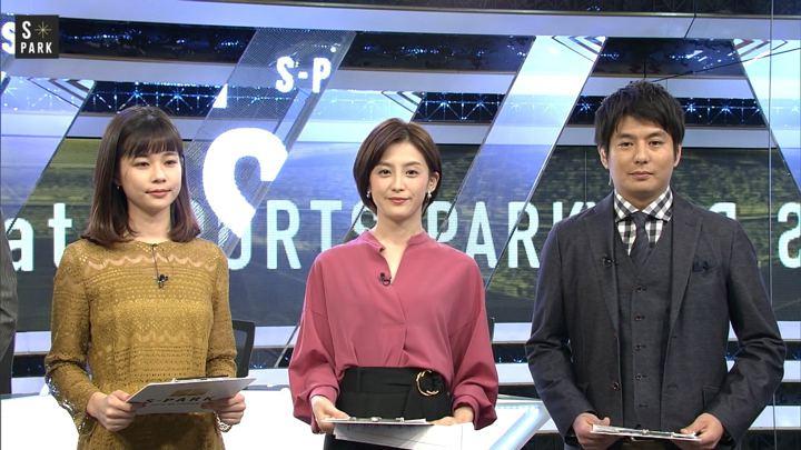 2018年11月10日宮司愛海の画像04枚目