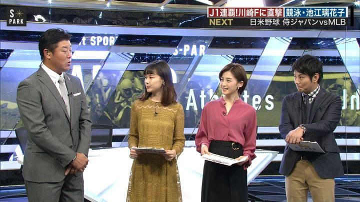 2018年11月10日宮司愛海の画像06枚目