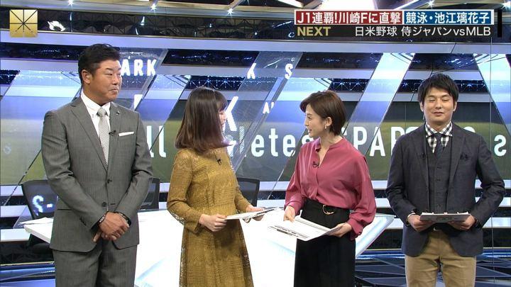 2018年11月10日宮司愛海の画像07枚目