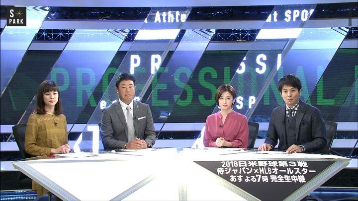 2018年11月10日宮司愛海の画像09枚目