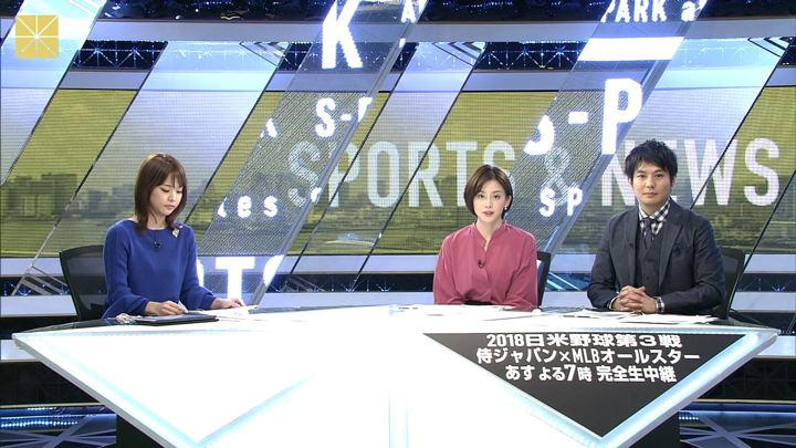 2018年11月10日宮司愛海の画像12枚目