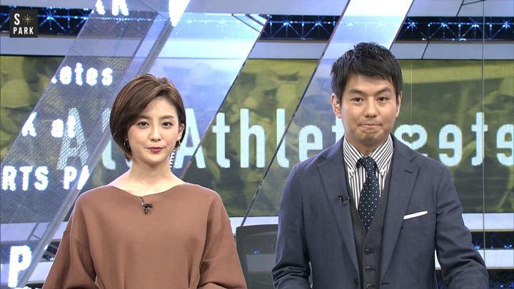 2018年11月17日宮司愛海の画像01枚目