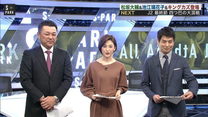 2018年11月17日宮司愛海の画像04枚目