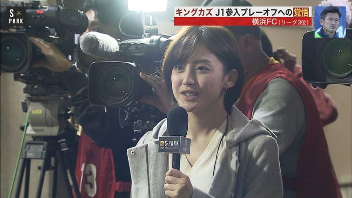 2018年11月17日宮司愛海の画像07枚目
