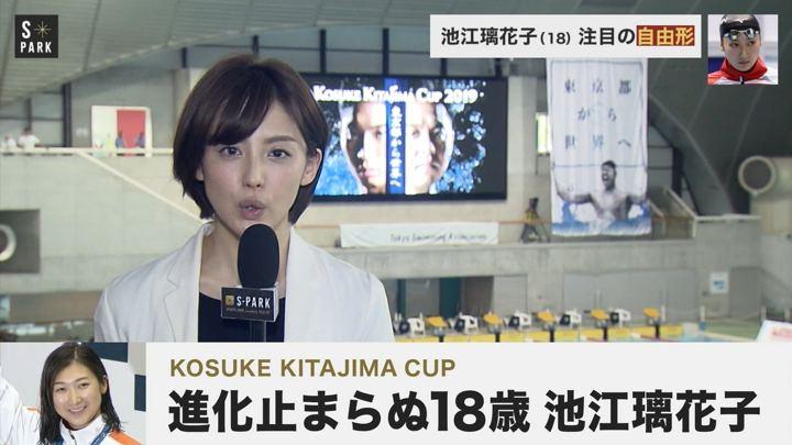 2018年11月18日宮司愛海の画像02枚目