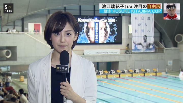 2018年11月18日宮司愛海の画像04枚目