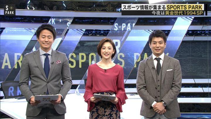 2018年11月18日宮司愛海の画像09枚目