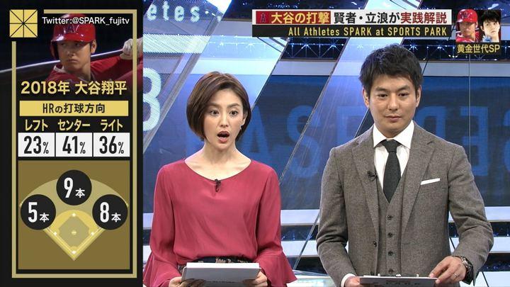 2018年11月18日宮司愛海の画像17枚目