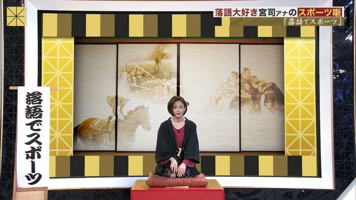 2018年11月18日宮司愛海の画像20枚目