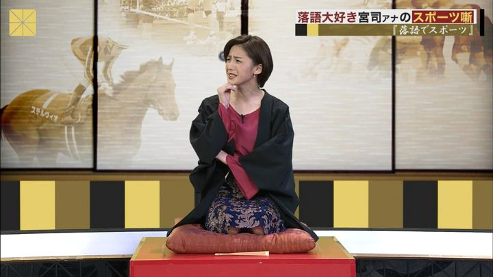 2018年11月18日宮司愛海の画像22枚目