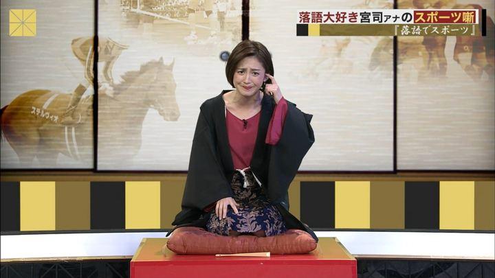2018年11月18日宮司愛海の画像23枚目