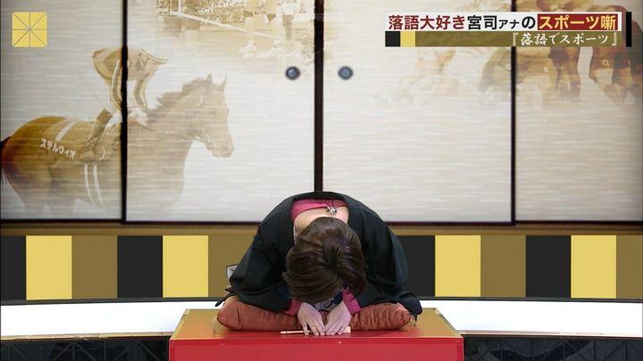 2018年11月18日宮司愛海の画像24枚目