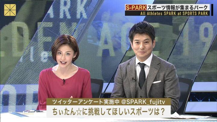 2018年11月18日宮司愛海の画像25枚目