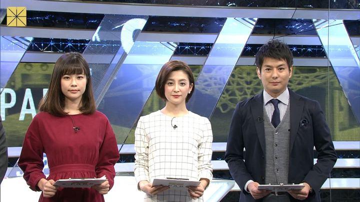 2018年11月24日宮司愛海の画像01枚目