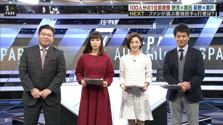 2018年11月24日宮司愛海の画像04枚目