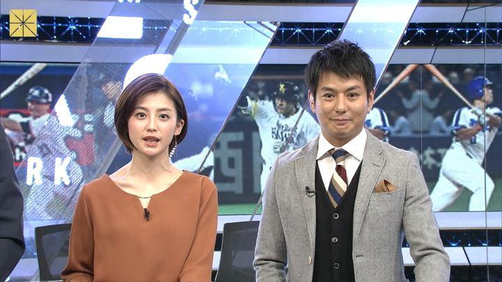 2018年11月25日宮司愛海の画像03枚目