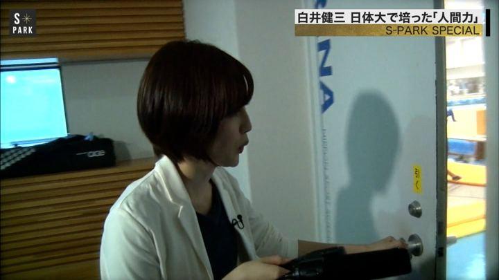 2018年11月25日宮司愛海の画像09枚目
