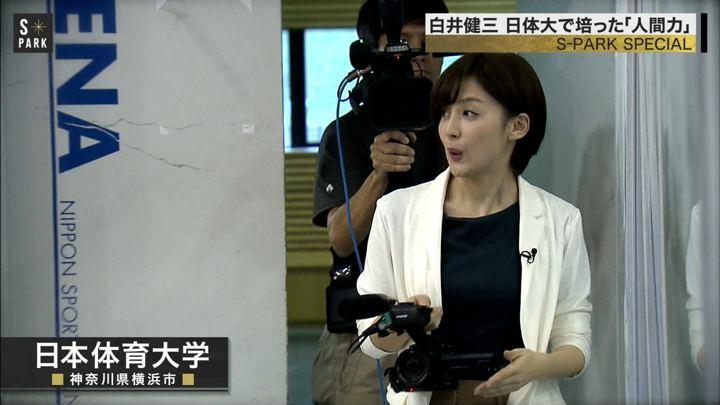 2018年11月25日宮司愛海の画像11枚目
