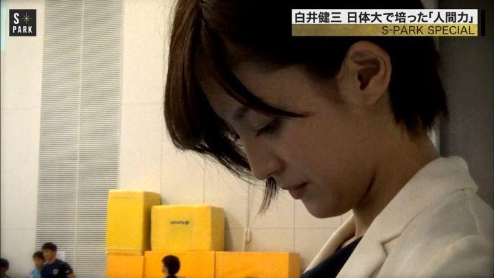 2018年11月25日宮司愛海の画像13枚目