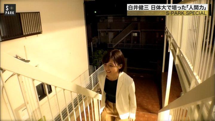 2018年11月25日宮司愛海の画像15枚目