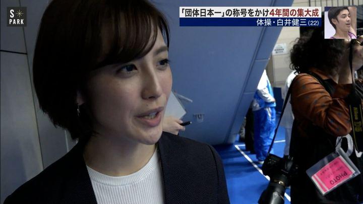 2018年11月25日宮司愛海の画像20枚目