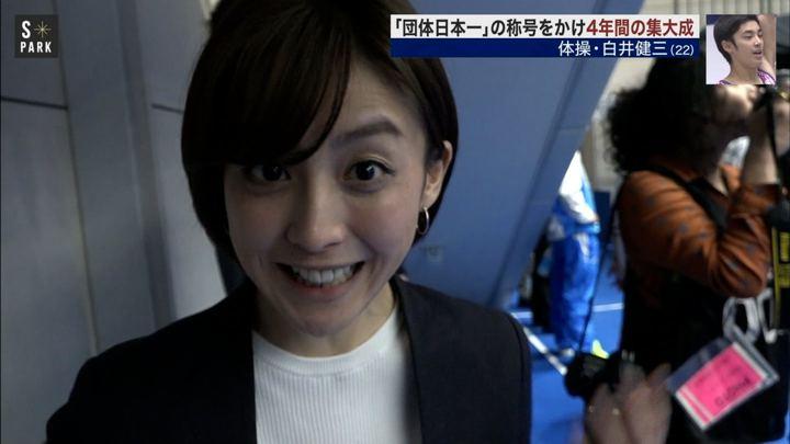 2018年11月25日宮司愛海の画像21枚目
