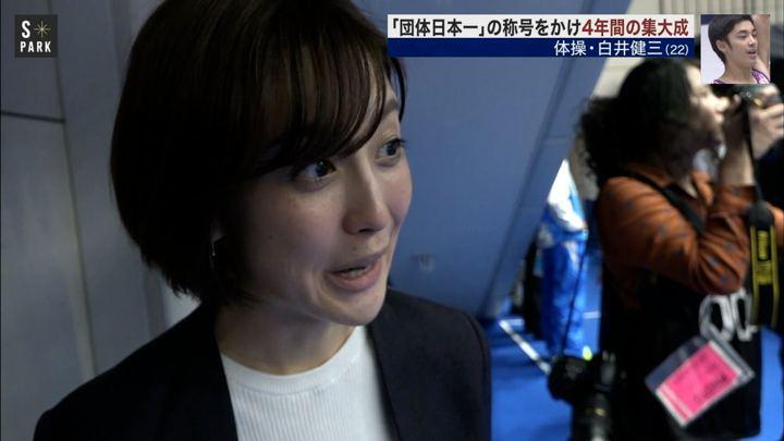 2018年11月25日宮司愛海の画像22枚目