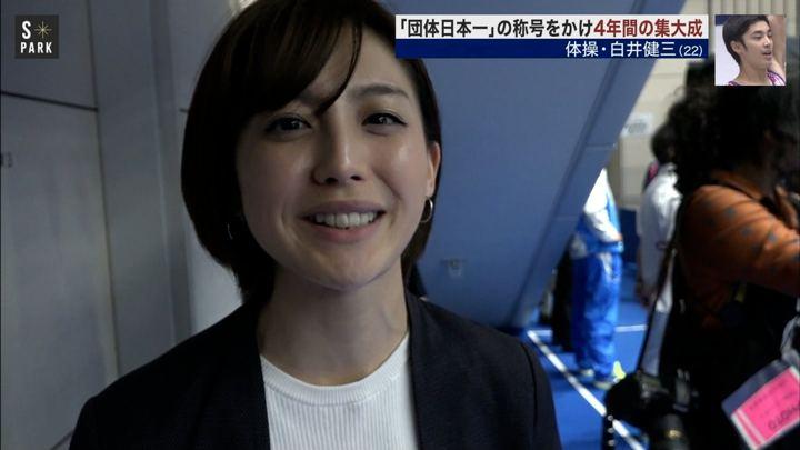 2018年11月25日宮司愛海の画像23枚目