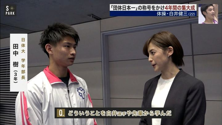 2018年11月25日宮司愛海の画像25枚目