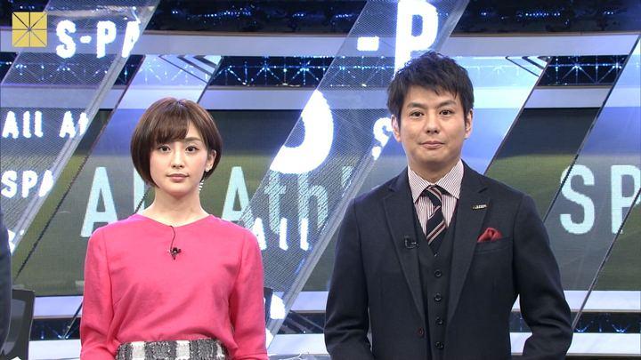 2018年12月01日宮司愛海の画像12枚目