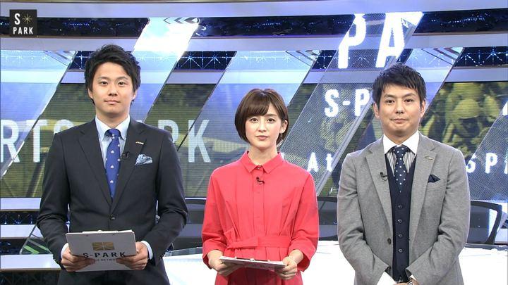 2018年12月02日宮司愛海の画像01枚目