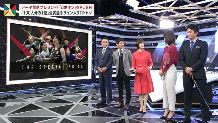 2018年12月02日宮司愛海の画像03枚目
