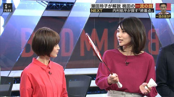 2018年12月02日宮司愛海の画像05枚目
